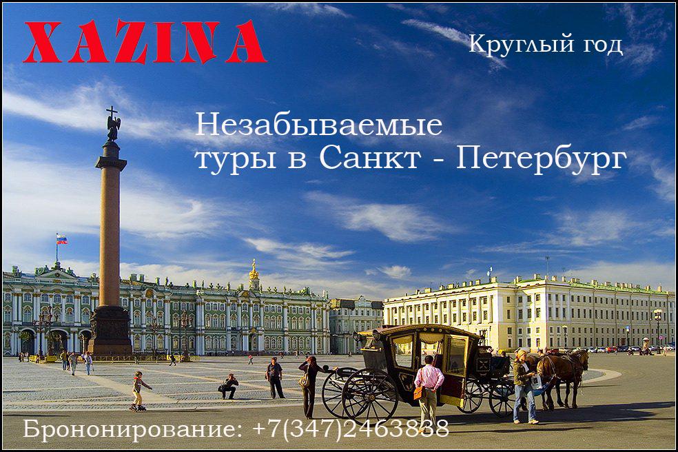 турция купить тур в турцию киев