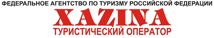 туры из Уфы в Казань с аквапарком